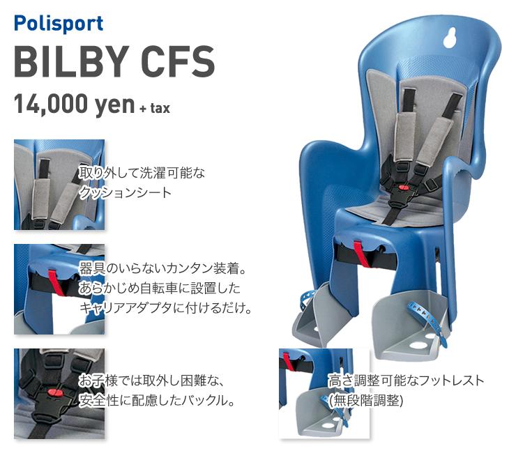 BILBY CFS
