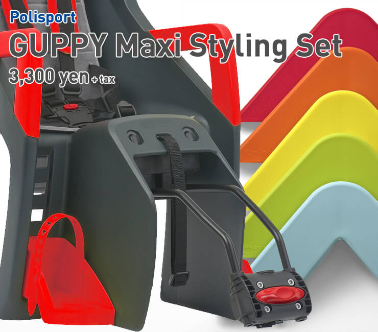 GUPPY Maxi Styling Set