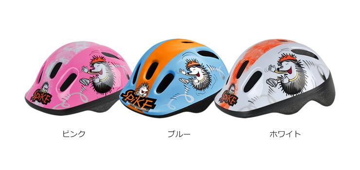 Baby Helmet SPIKE