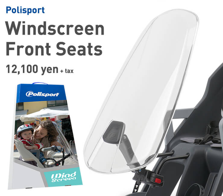 Windscreen Front Seats