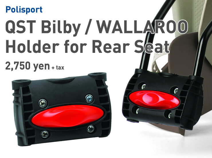 QST Bilby / WALLAROO Holder for Rear Seat