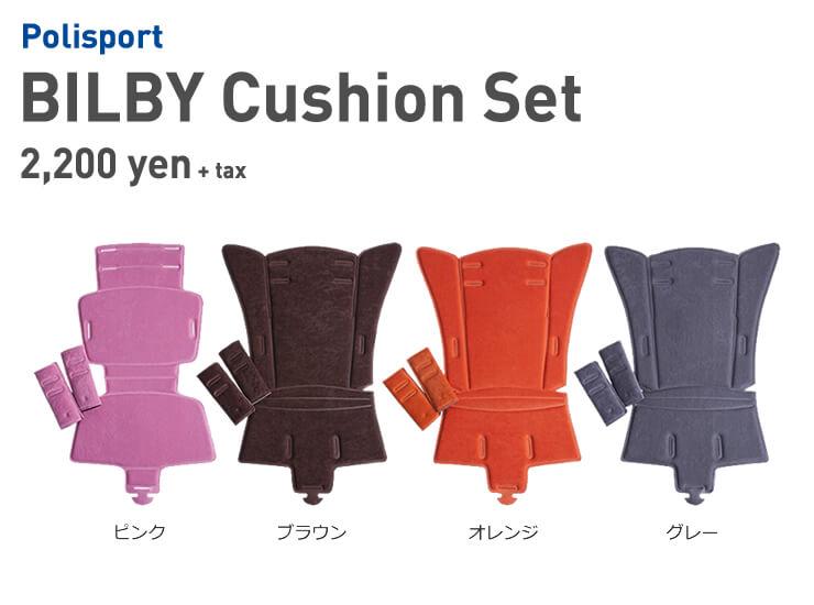 BILBY Cushion Set
