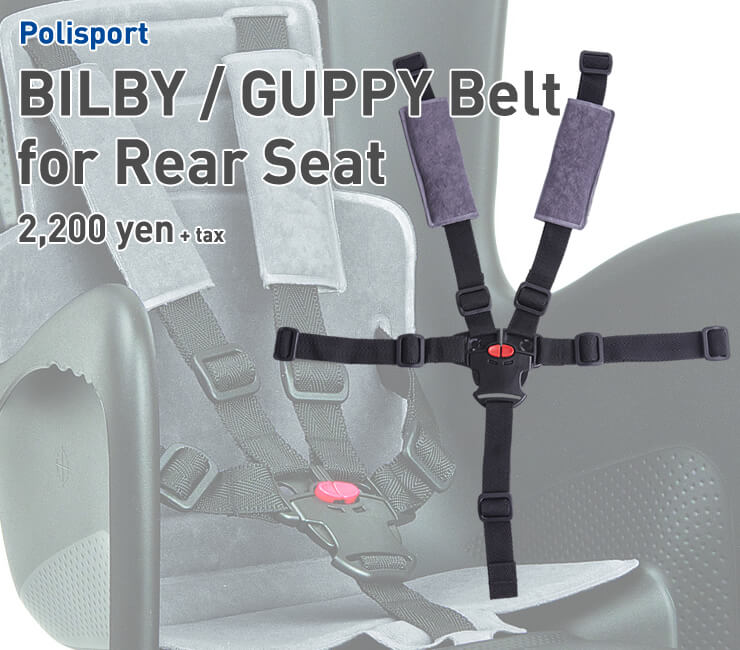 BILBY / GUPPY Belt for Rear Seat