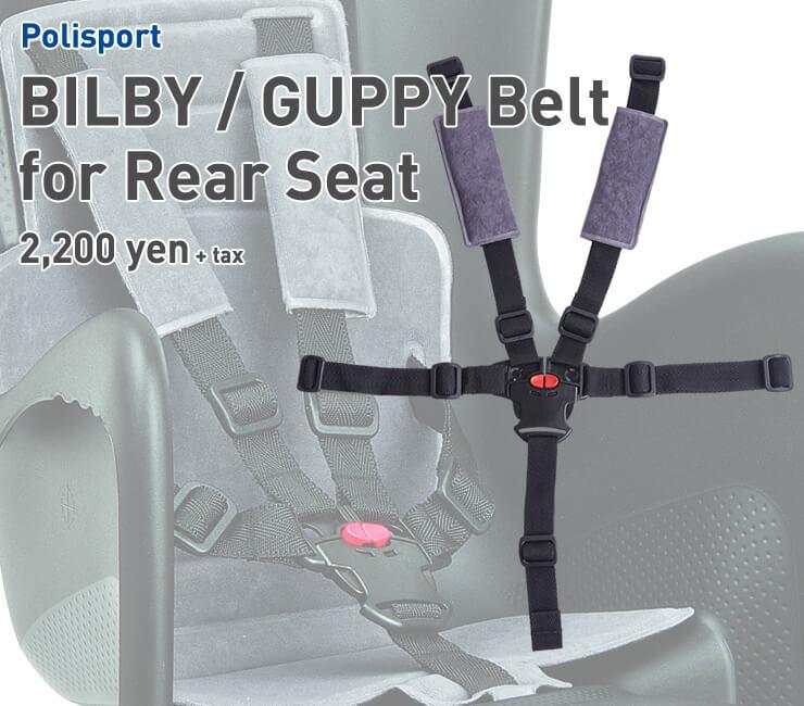 BILBY / GUPPY Belt for Rear Seat