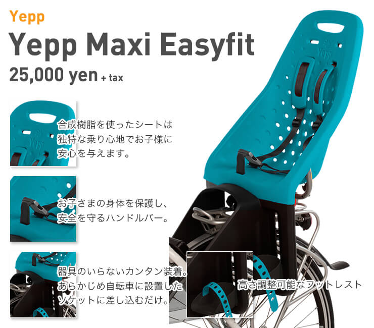 Yepp Maxi Easyfit
