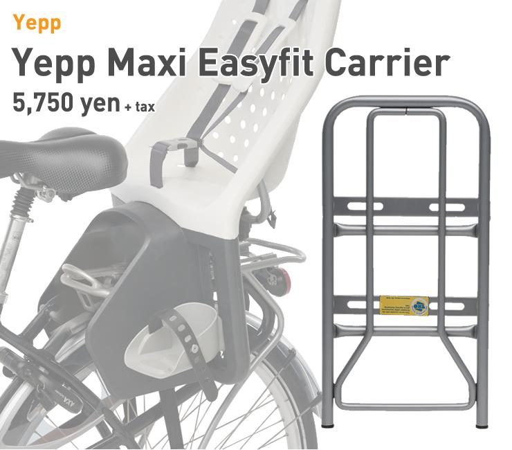 Yepp Maxi Easyfit Carrier