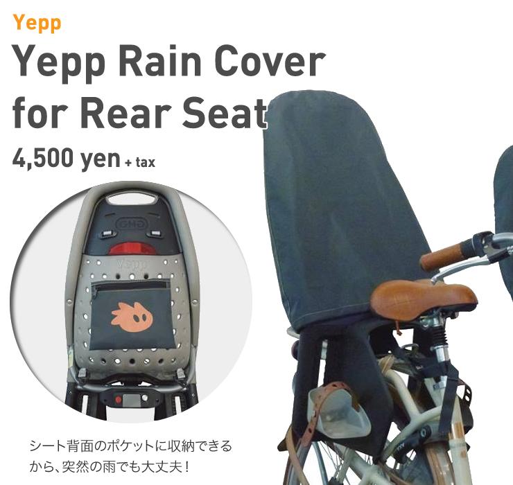 Yepp Rain Cover for Rear Seat