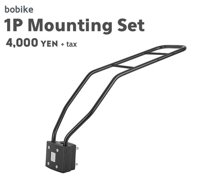 bobike 1P Mounting Set