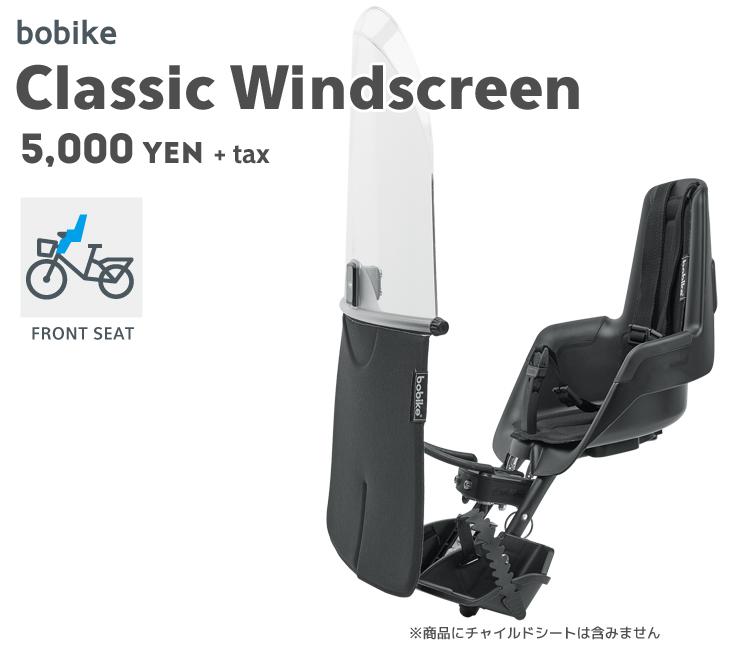 Classic windscreen