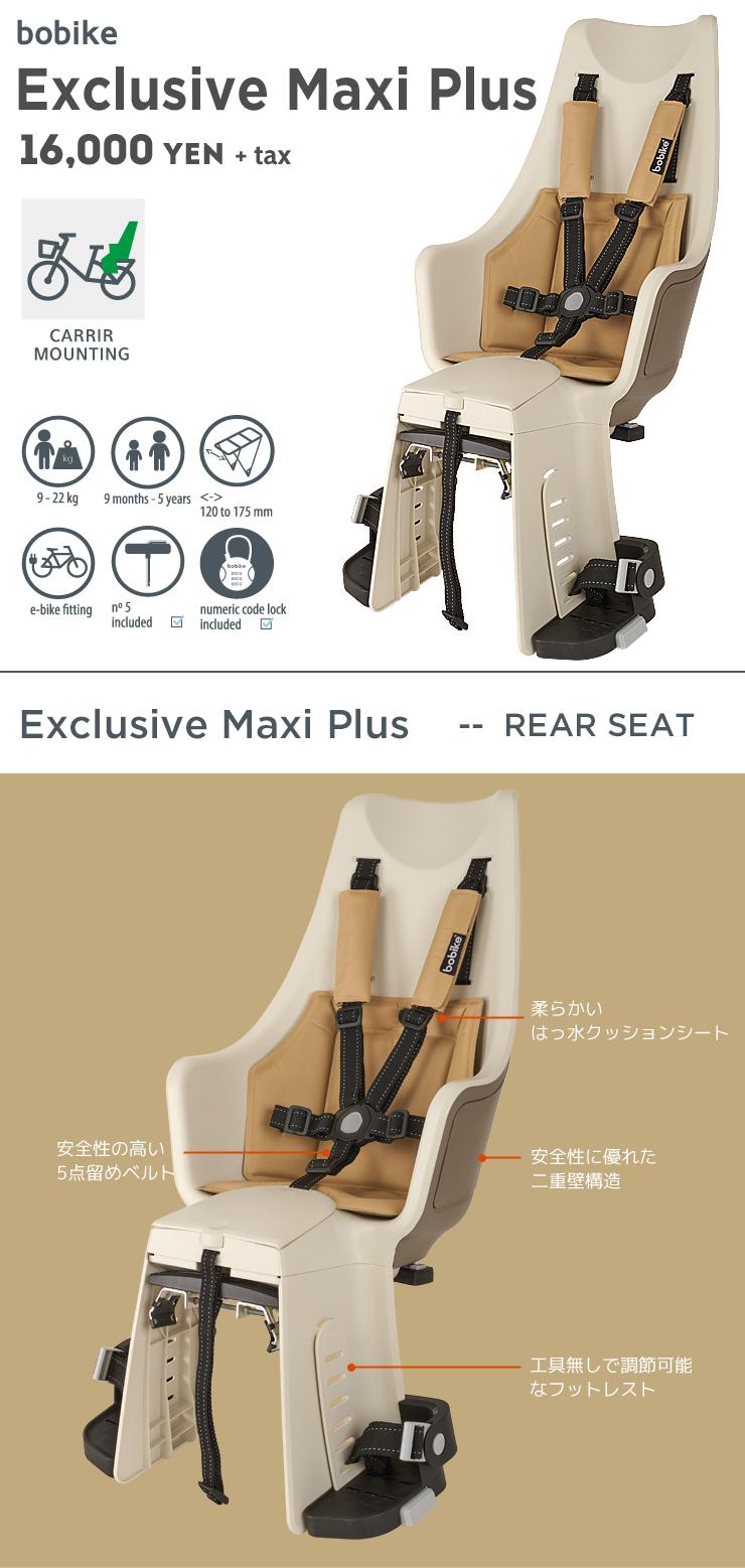 Exclusive Maxi Plus