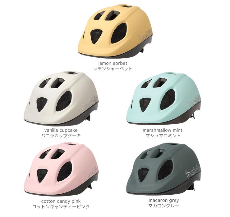 GO Plus Helmets S