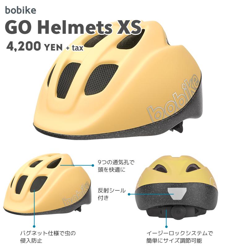 GO Helmets XS