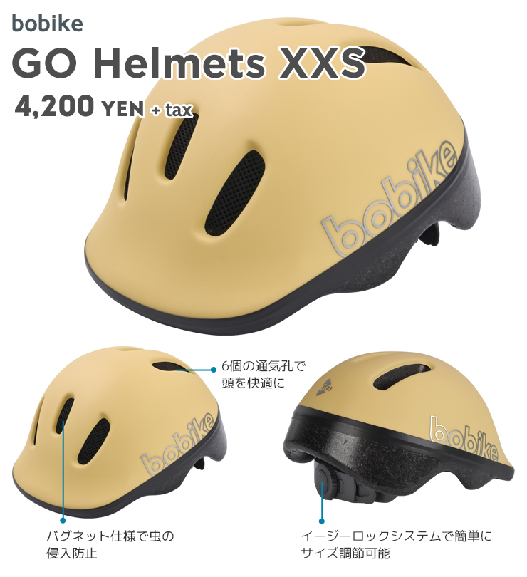 GO Helmets XXS