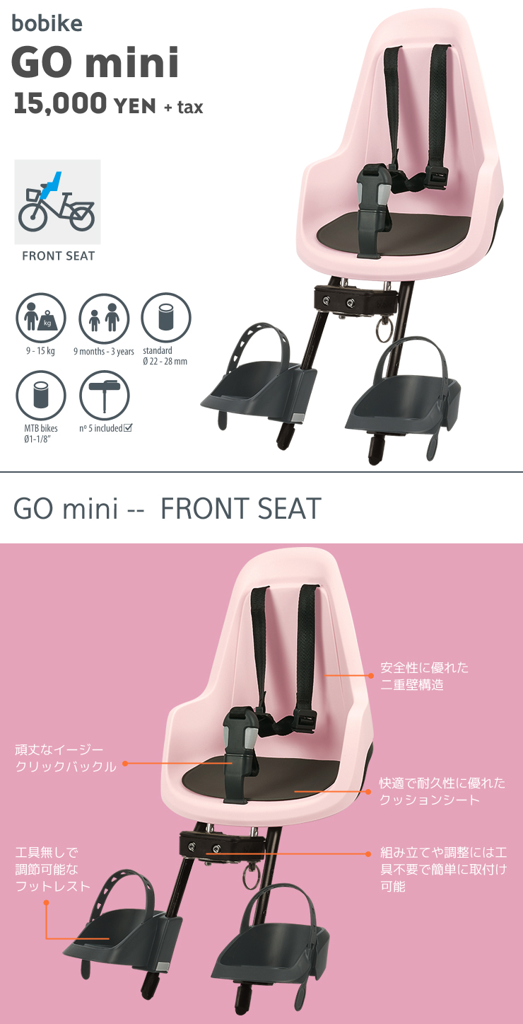 GO mini