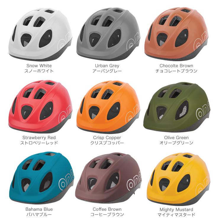 ONE Helmets S