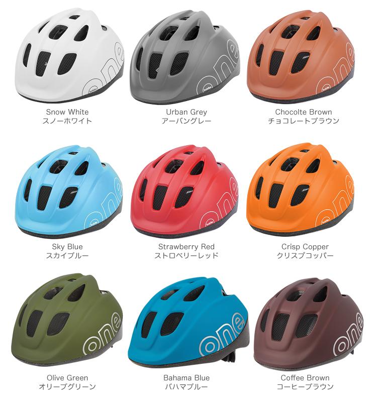 ONE Helmets XS