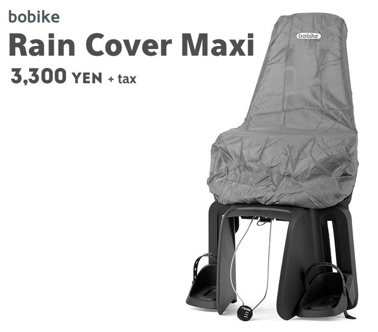 bobike Rain Cover Maxi