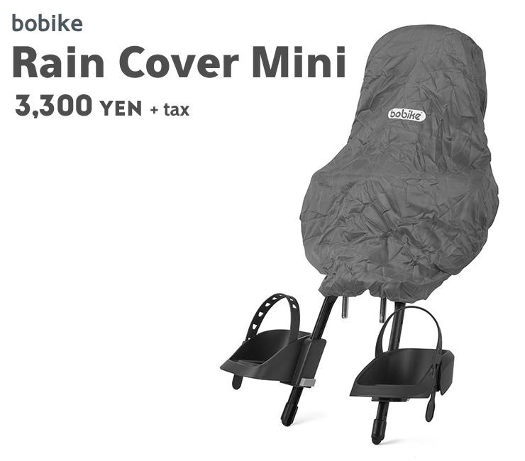 bobike Rain Cover Mini