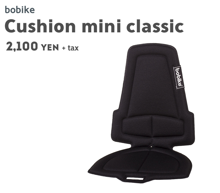 bobike Cushion mini classic