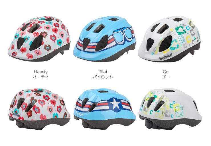 Exclusive Helmets S