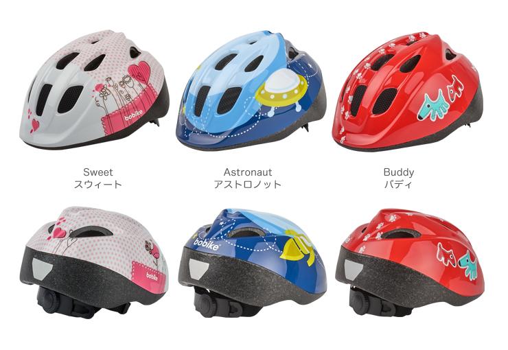 Exclusive Helmets XS