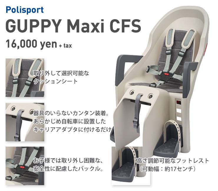 GUPPY Maxi CFS