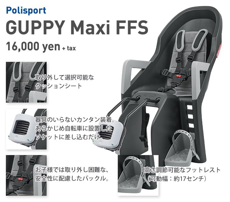 GUPPY Maxi FFS