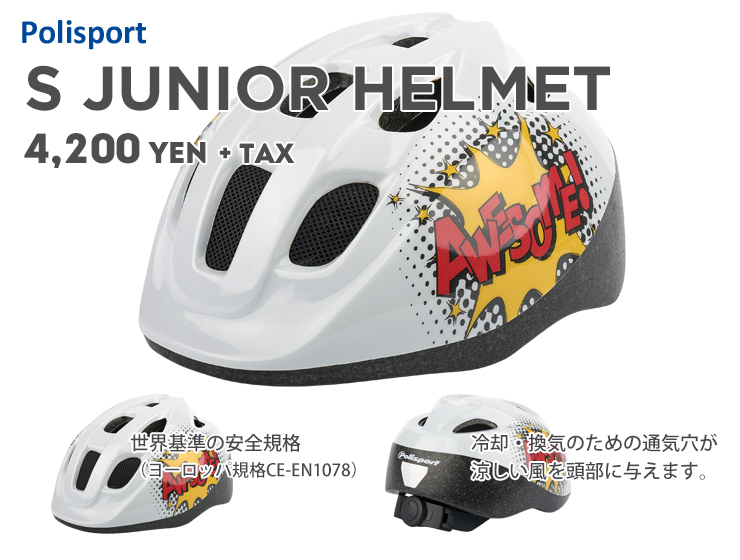 Polisport S JUNIOR HELMET