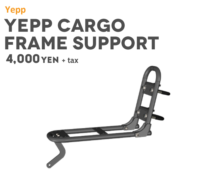 Yepp CARGO Frame Support