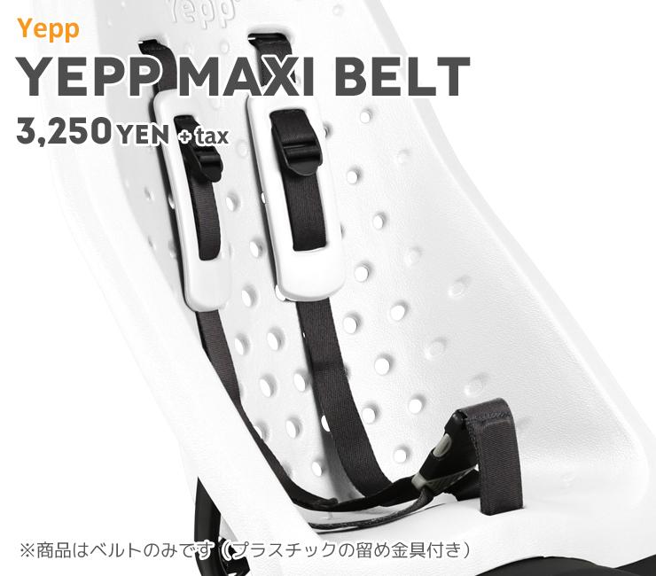 Yepp Maxi Belt