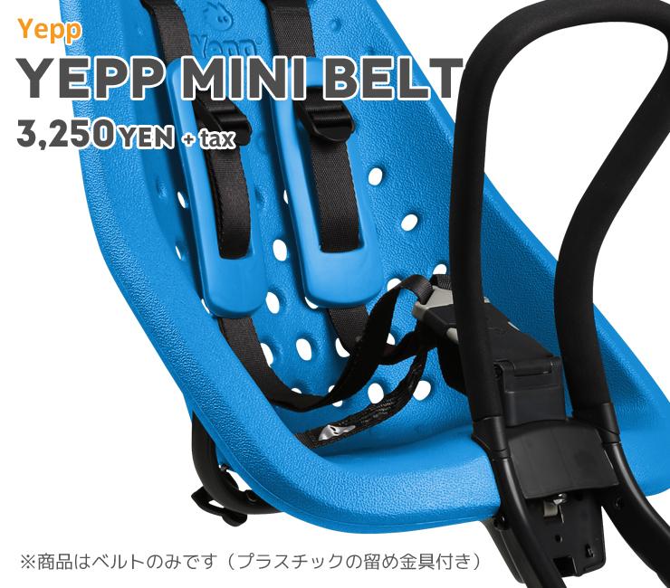 Yepp Mini Belt