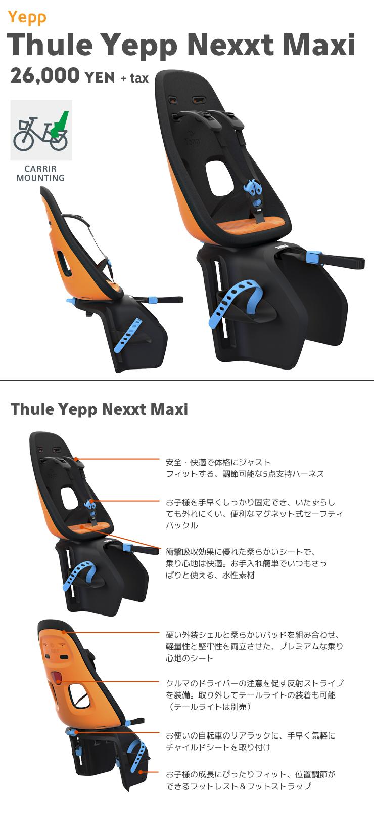 Thule Yepp Nexxt Maxi
