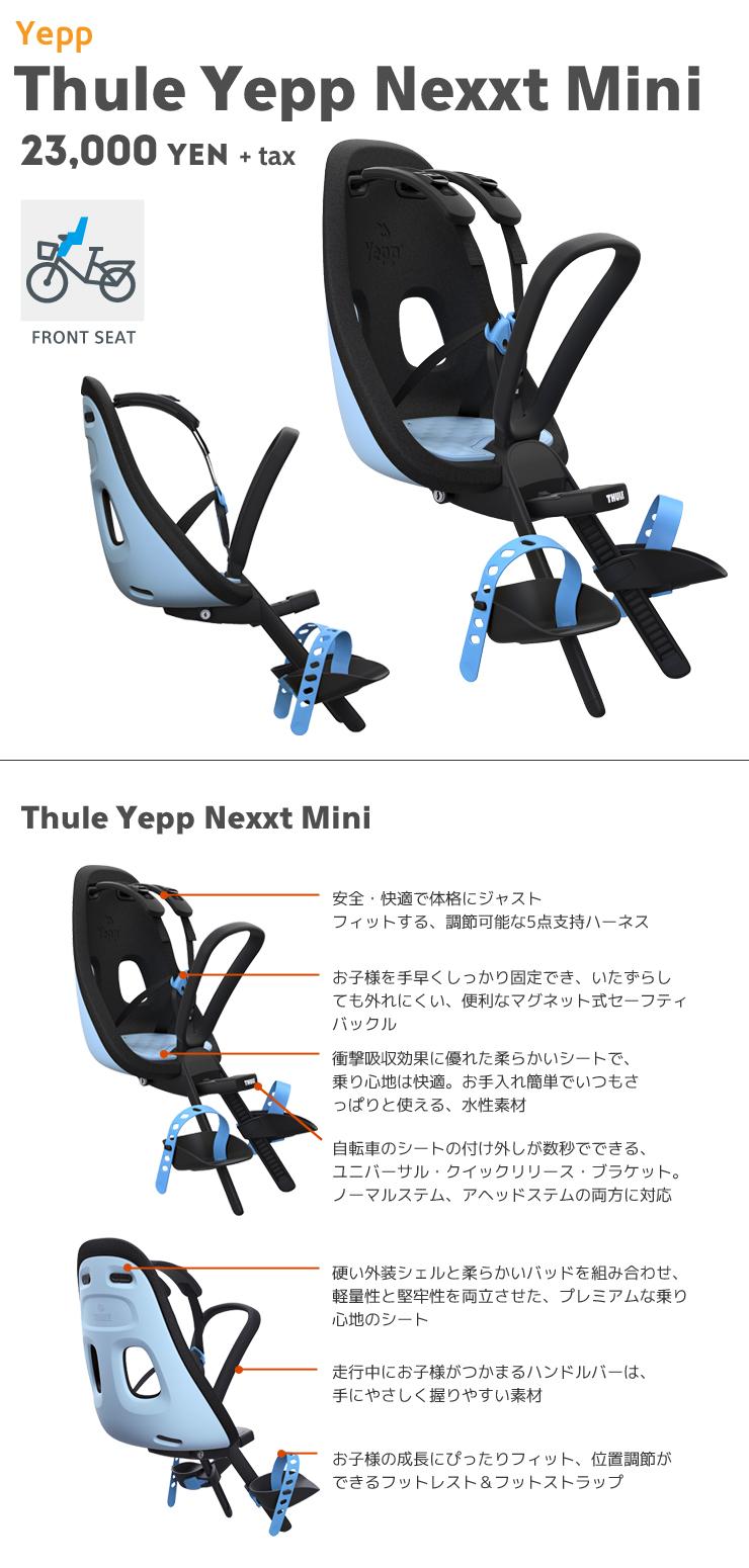 Thule Yepp Nexxt Mini