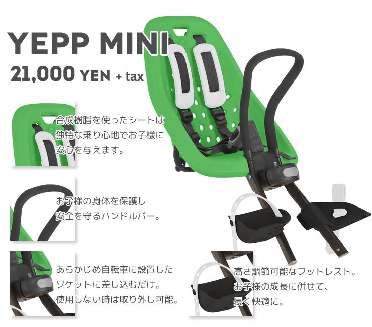 Yepp Mini