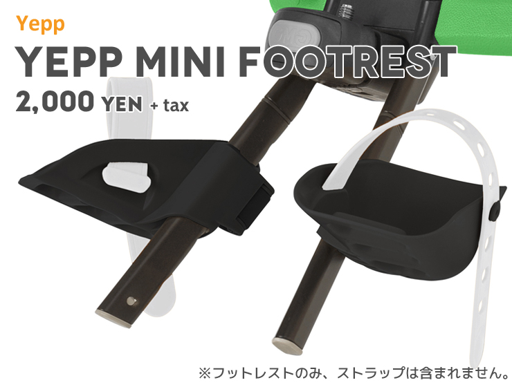 Yepp mini Footrest